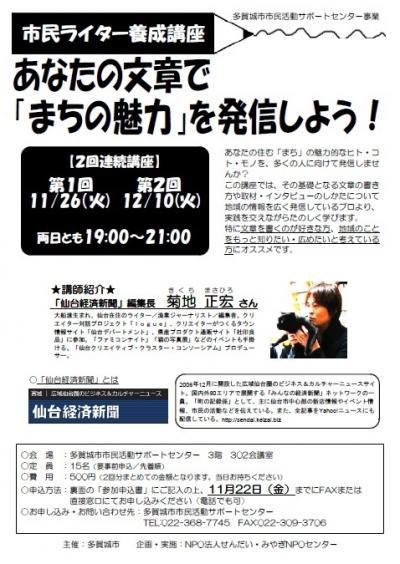 無題_convert_20131026174800
