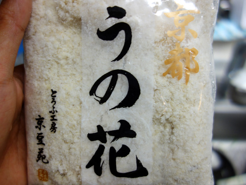 [2014おから]p004
