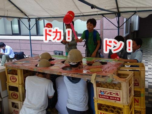 [2014東工大]p007