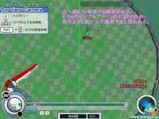 AM14H G傾斜SS