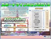 Abbot Mine Cup01