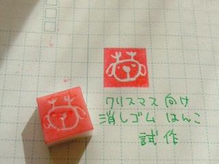 NEC_0001_201311131508065d4.jpg