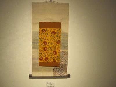 H25年やまぼうし工芸会展 016