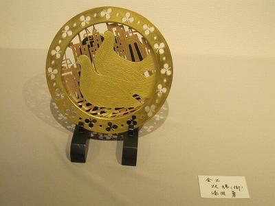 H25年やまぼうし工芸会展 010