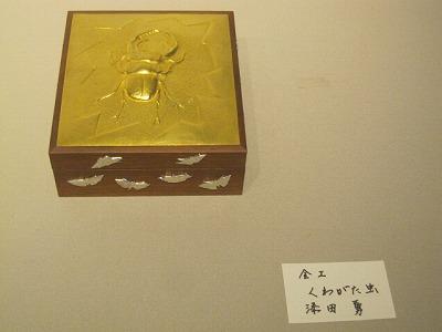 H25年やまぼうし工芸会展 032