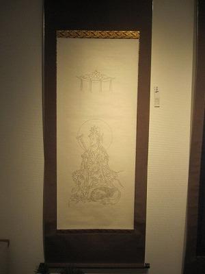 H25年橋本章吾展 008