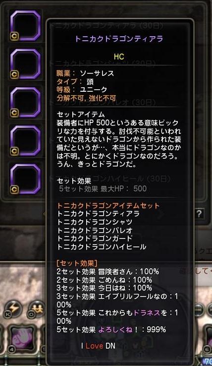 DN 2013-04-01 15-30-42 Mon