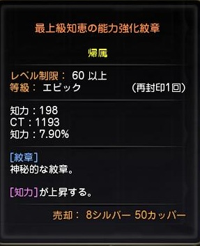 DN 2013-04-06 17-44-06 Sat