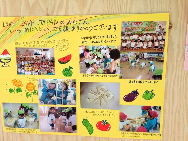 東日本大震災と原発事故の復興を支援する団体の活動