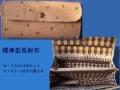 長財布標準型サンプル画像