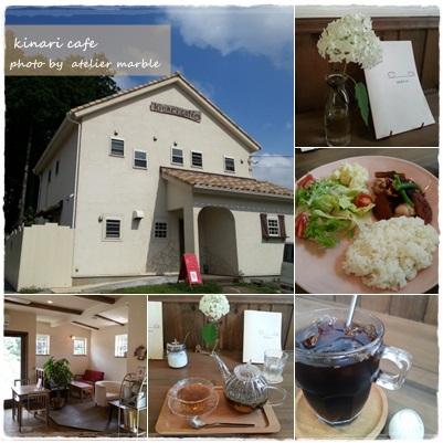 kinari cafe キナリカフェ 成田