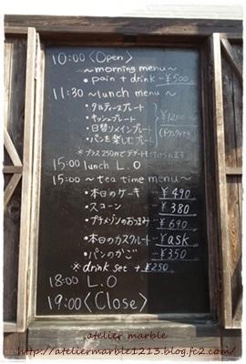 成田 プチメゾン