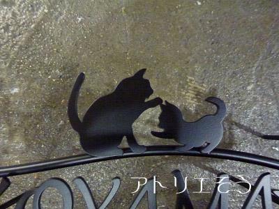 猫4匹+クローバー表札