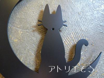月+猫妻飾り