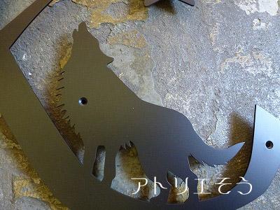 イニシャルK+オオカミ妻飾り
