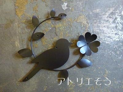 葉っぱ+クローバー+小鳥妻飾り