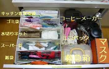blog2013080602.jpg