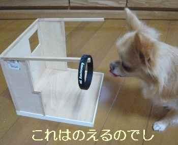 blog2013082203.jpg