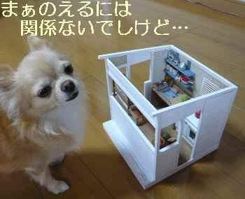 blog2013090104.jpg