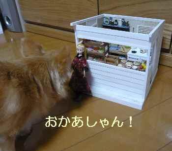 blog2013090302.jpg