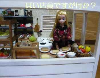 blog2013090303.jpg