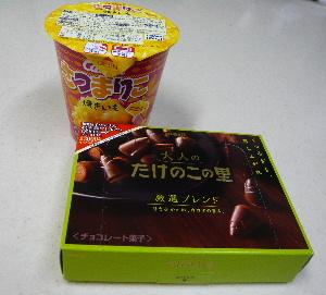 blog2013092503.jpg