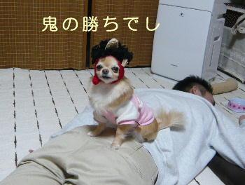 blog2014020303.jpg
