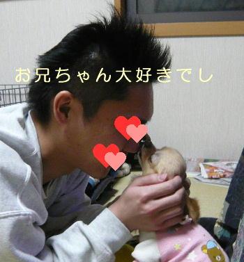 blog2014020305.jpg