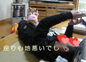 blog2014020601.jpg