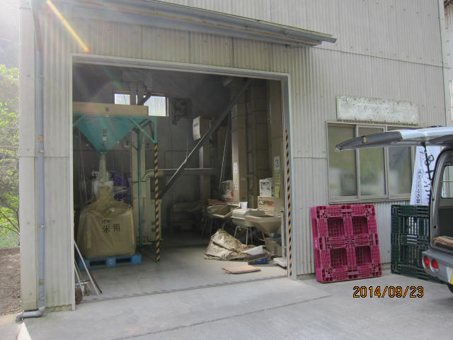 籾摺り乾燥室