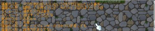 MapleStory 2013-06-24 21-27-41-403