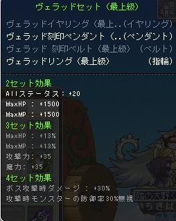 MapleStory 2014-10-02 22-13-27-784