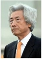 koizumi Feb 2 2014