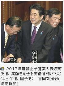 hoseiyosan Feb 4 2014