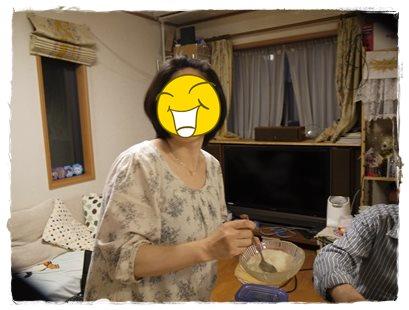 34_20130629151806.jpg