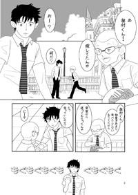 aoeku4.jpg
