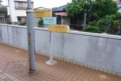 syusei_sumi19_R.jpg