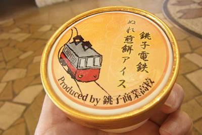 syusei_sumi36_R.jpg