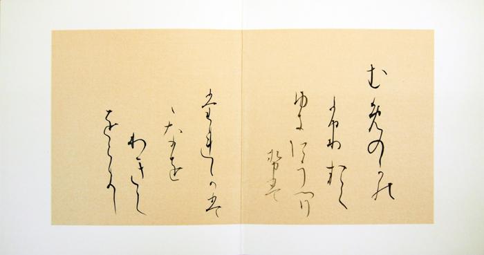 2013継色紙02