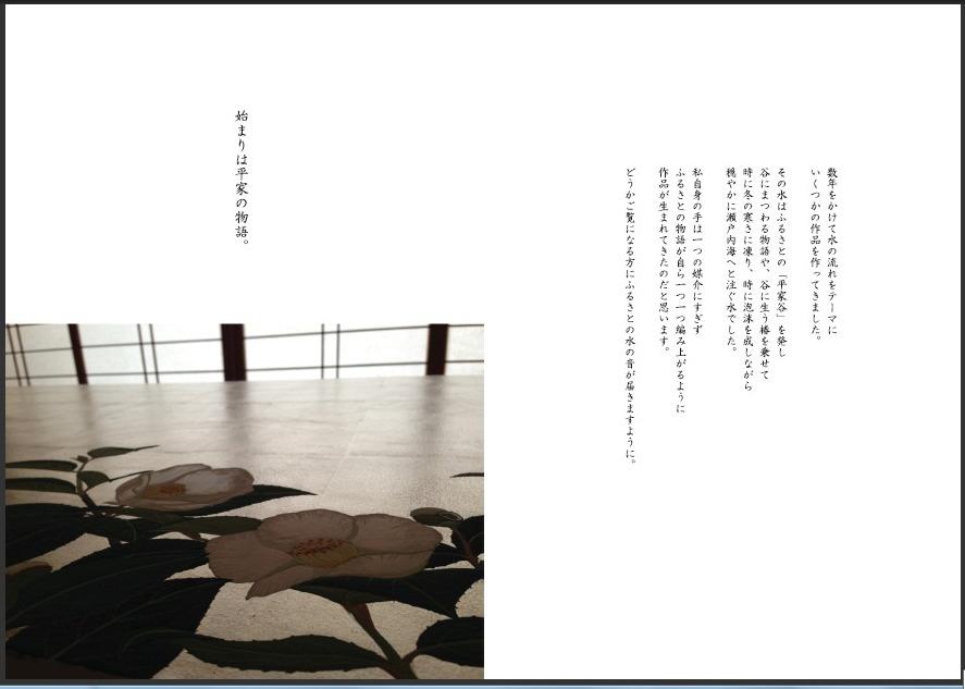 mizunone0203.jpg