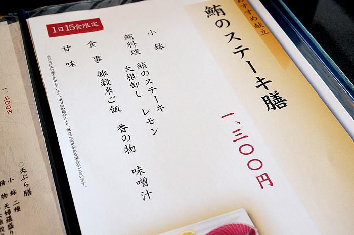 13-11-21-nakano-04.jpg