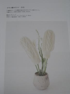 2011_1112_230412-IMG_1073.JPG