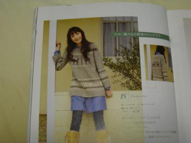 2011_1203_225700-IMG_1121.JPG