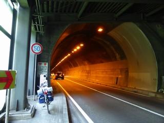 外沢トンネル