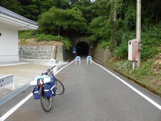 白山トンネル
