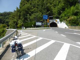 久米路峡入口