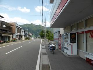 生坂村 旧道