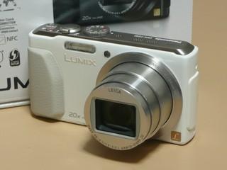 LUMIX DMC-TZ40-W