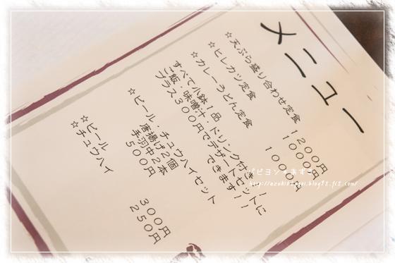20130727_IMG_14.jpg