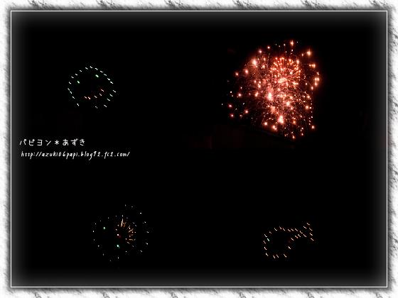 20130803_IMG_12.jpg